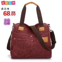 Women's Sale Top Fasion Freeshipping Women Zipper Interior Slot Pocket Cell Phone Pocket Bags 2014 Canvas Bag Cross-body Handbag