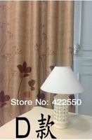Ready-made curtains shade cloth upscale American country thickening bedroom, living room curtains custom