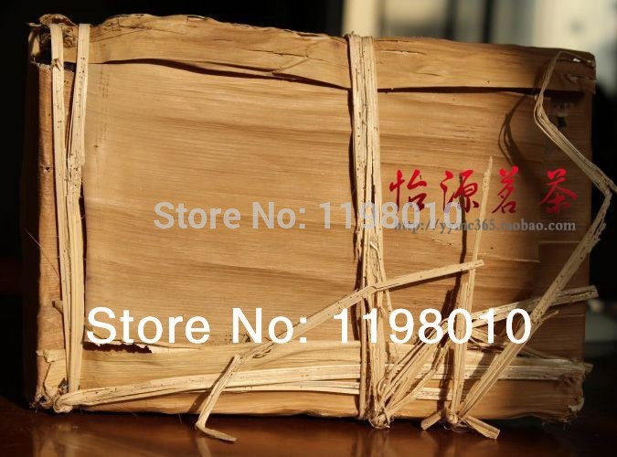 Made in 1950 raw puer tea,250g yunnan pu er tea ,64years old Puerh tea honey sweet,wild ancient tree pu erh tea,Free Shipping(China (Mainland))