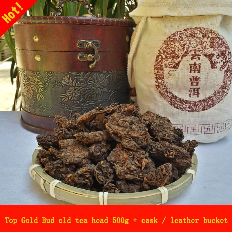 Чай Пуэр Puer tea head , tou grade10 500g, чай пуэр puer tea head tou grade10 500g