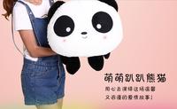 Papa Bear plush toy doll cute panda doll queen pillow doll creative free shipping
