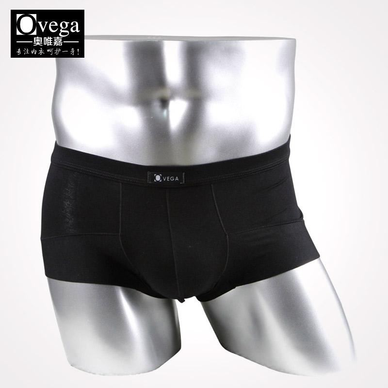 Male seamless underwear modal u bag mid waist week panties underwear 35010(China (Mainland))