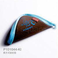 Free Shipping Folding mouse pad storage bag multi-purpose digital storage bag m square grocery bags 50g