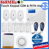 868MHZ Touch Keypad LCD GSM PSTN Wireless Security Home Office Burglar Intruder Alarm System w Solar Powered Siren iHome868GPB22
