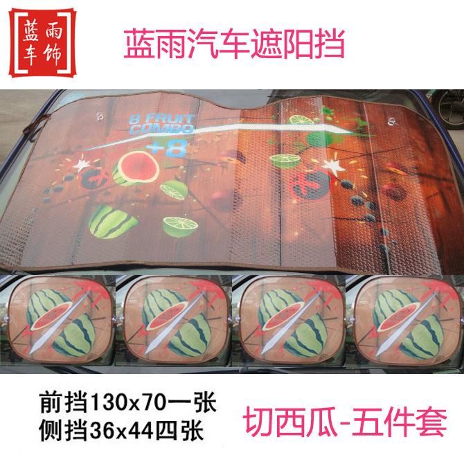черные плоды 5шт/набор авто навес солнцезащитный