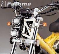 PAZOMA MOTORCYCLE Dirt Bike Streetfighter Street fighter Projector For MadAss Suzuki Yamaha Honda kawasaki ktm ducati SILVER