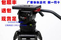 Trix v12 professional tripod set carbon fiber
