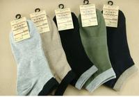 Wholesale men's brand Cotton Blends Men Sport Ankle Socks 20pairs/lot FREE SHIPPING