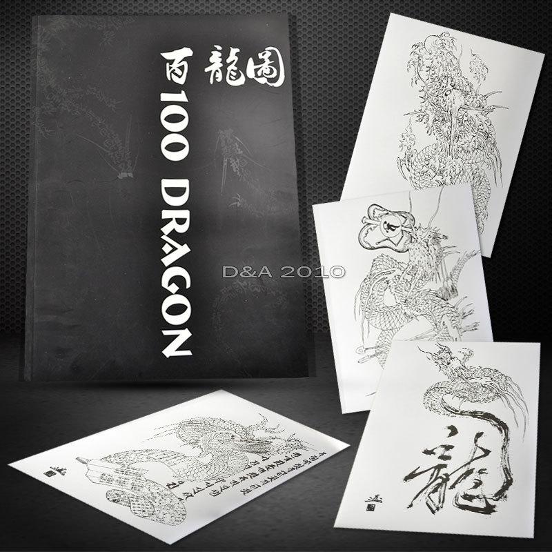 Manuscript Paper Book New 100 Dragons Flash Design Body Art Manuscript Outline Tattoo Book 53 a3