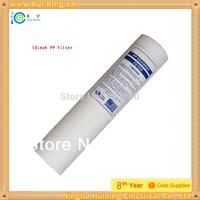 "Free Shipping 3pcs/lot  sediment polypropylene  filter  10"" 1 Micron PP Sediment Water Filter Replacement PP filter Cartridge"