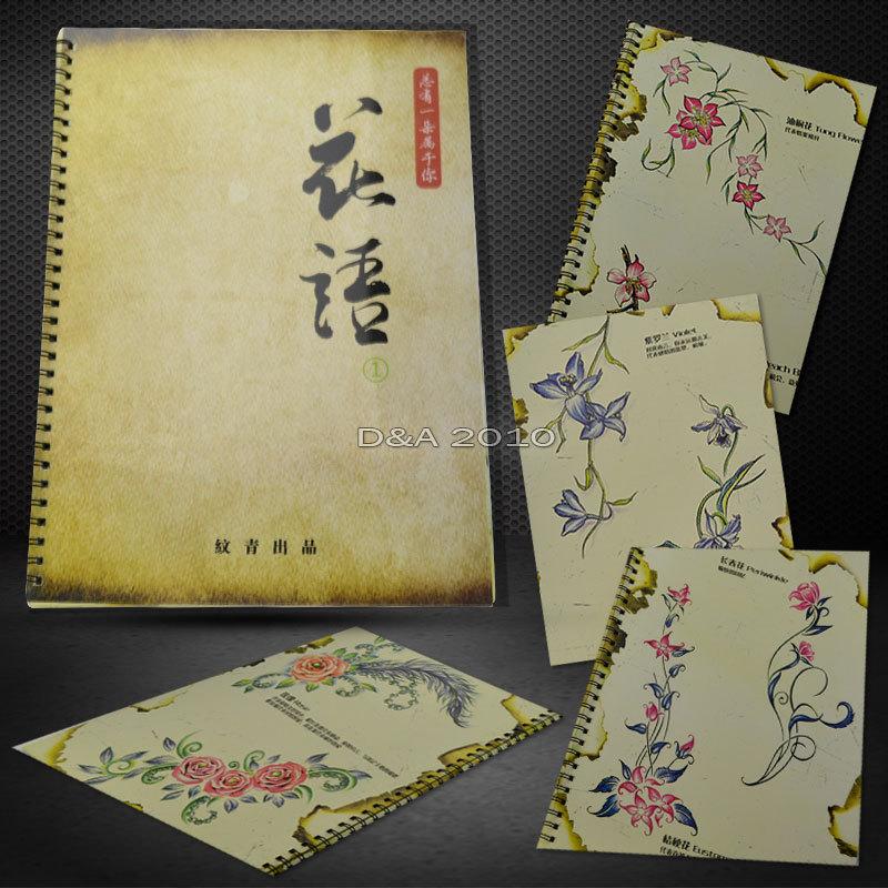 Manuscript Paper Book Flower Words Series Tattoo Flash Photo Body Art Sketch Manuscript Book a4