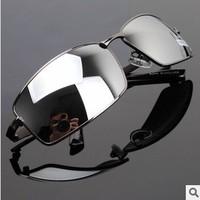 Men's sunglasses Tough guy driving glasses Square sunglasses stainless steel frame