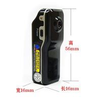 Hd mini camera ultra-small wireless invisible webcam mini dv sports video recorder