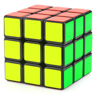 YJ SuLong 3x3x3 Competition Version (56mm) Challenge Gifts Cubo Educational Toy