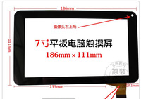 "Original Tab Digitizer Glass Touch Screen for Cube U25GT  Panel Glass 7"" inch tablet External Screen--Freeshipping"