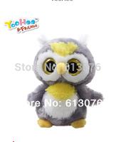 """Big size - Yoohoo Friends Stuffed Plush Snowy Owl toy - 8"""" Loonee,Fabrics Stuffed big eyes soft Toy,animal toy doll"""