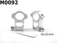 "Silver Scope Ring Mounts 25.4mm / 1"" 20mm 2pcs"