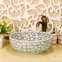 Art basin counter basin wash basin pebble natural fresh