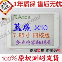 Ramos X10 Mini X10Pro HD External Touch Screen TFT Capacitive Screen Replacement for tablet PC
