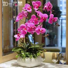 popular pu flower