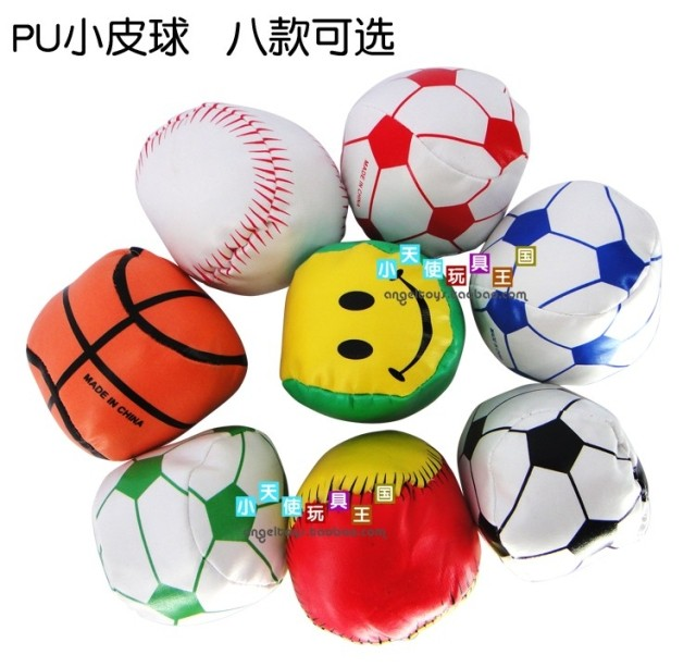 7.5c small rubber ball football rugby golf ball toy 0.02(China (Mainland))