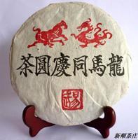 Pu er tea round tea health tea   puer, 357g puerh tea, Chinese tea,Raw Pu-erh,Shen Pu'er, Free shipping
