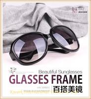 Free shipping!!!! 2014 Ms. classic progressive fashion polarized sunglasses large frame sunglasses