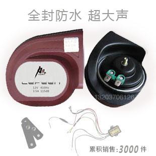 Pioneered&Universal 2pcs/lot Car 4wd echo Waterproof Horn Snail Whistle 8 Car Speaker Electric Horn Loudspeaker Fast Freeship(China (Mainland))