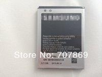 Free shipping Original EB-F1A2GBU Cell Phone Battery For Samsung Galaxy S2 II I9100