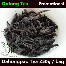 Da Hong Pao 250g 2 Dahongpao Tea 500g Top Grade Chinese Da Hong Pao Big Red