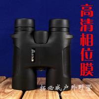 Genuine Asika shark W1 10X42 phase nitrogen waterproof membrane binoculars glimmer visible