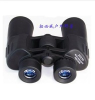 Light filled large water fog eyepiece 20X50 binoculars high-powered high-definition night vision binoculars