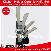 """3"""" 4"""" 5 """"6""""inch White roast flowers Holder Ceramic Knife Set + Peeler + Holder kitchen ceramic knives"""