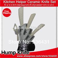 """3"""" 4"""" 5 """"inch White roast flowers Holder Ceramic Knife Set + Peeler + Holder kitchen ceramic knives"""