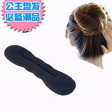 head toe promotion