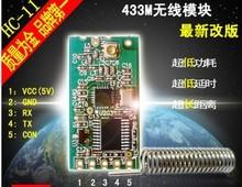 wholesale power microcontroller