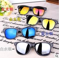 2014 Newest 2 PCS /LOT  Mercury reflective sunglasses fashion mirrored male female sunglasses Free shipping