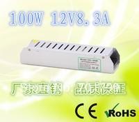 12V/100W LED switch mode power supply;AC100V-264V input