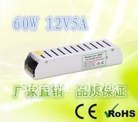 12V/60W LED switch mode power supply;AC100V-264V input