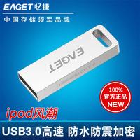 U60 usb flash drive 32g usb3.0 high speed usb flash drive metal waterproof usb flash disk