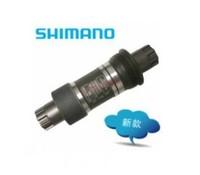 SHIMAN0 BB - ES25 spline axis ES25 waterproof bearing 118MM  126MM
