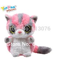 "Small size-The best Gift Yoohoo Friends Stuffed Plush toy (Sugar Glider) - 5"" Shooga,Fabrics toy,Home big eyes cartoon plush Toy"
