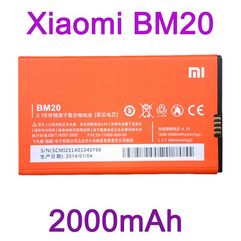 2000mAh XIAOMI BM20 Battery for XIAOMI M2 MI2 M2S MI2S Mobile Phone Battery Batterie Bateria Accumulator AKKU PIL