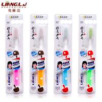 Beautiful wool 959 toothbrush soft-bristle toothbrush adult toothbrush