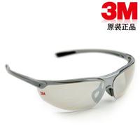 3m1791t gogglse anti-impact glasses anti-uv sports type sunglasses