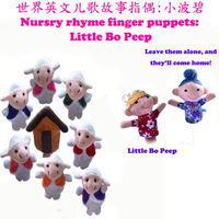 "50pcs/lot  World Nursery Rhyme-""Little Bo Peep "",Plush Finger Puppets For Kids Talking Props,Stuffed Toys,Hand Puppets"
