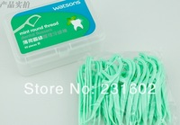 150x New Watsons Mint Round Thread Dental Floss Dental Flosser with Nice Package