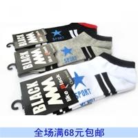 Black boat socks popular socks 100% cotton socks sports casual short invisible socks