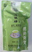 Free Shipping 100g/bag Spring Tea 2014  Chinese New Green Tea  High quality organic green tea Mountain Tea