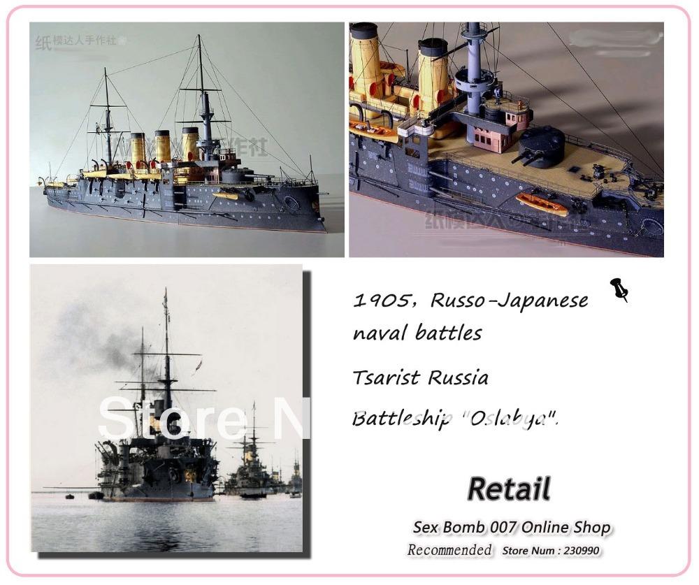 Top Quality High Simulation 1:250 Czarist Russia Battleship Oslabya 3D Pa